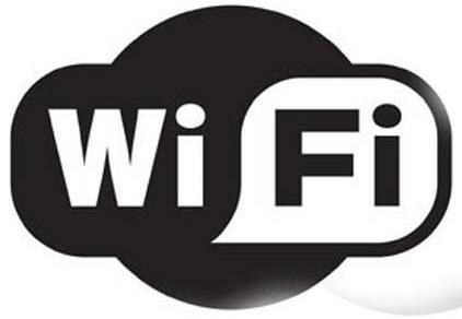 Školské WiFi - Obrázok 1